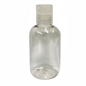 200ml Boston bottle